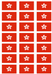 Hong Kong Flag Stickers - 21 per sheet